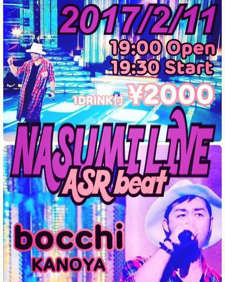 2017211NASUMI LIVE_170928_0005