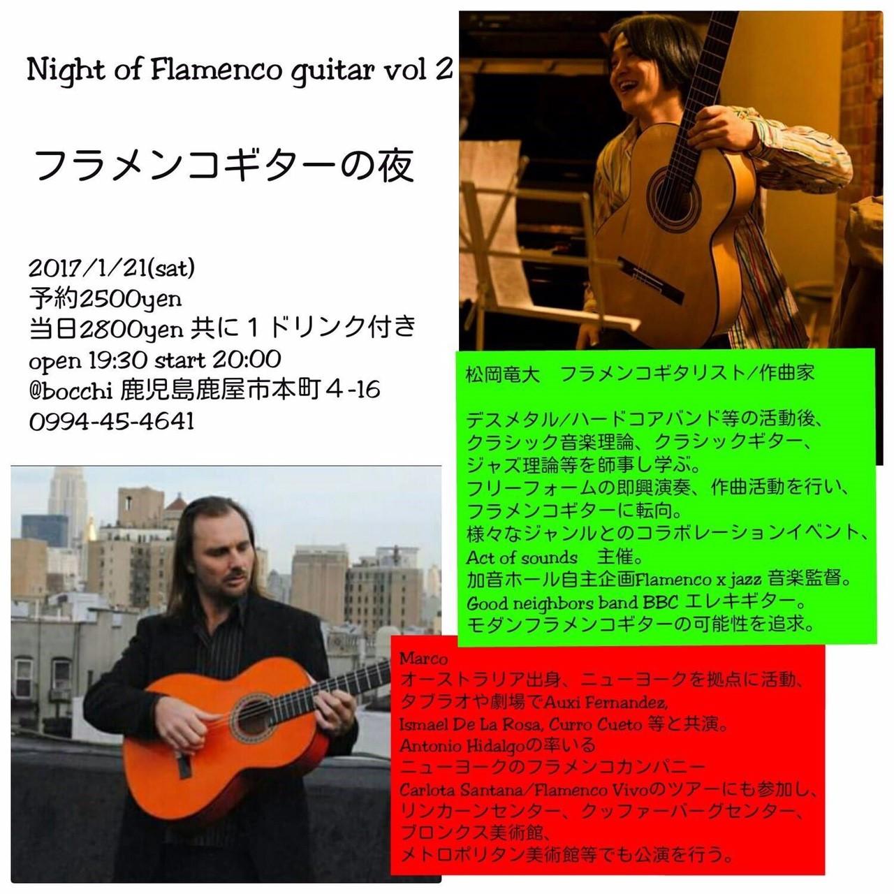 2017121 フラメンコギターの夜_170928_0006