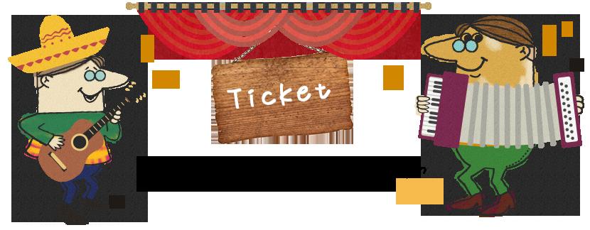 ticket_bnr