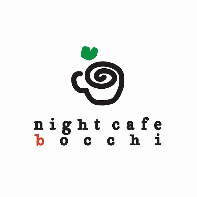 夜カフェ bocchi ロゴ